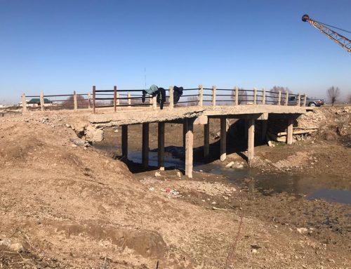 Tacikistan Köprü Yardımı